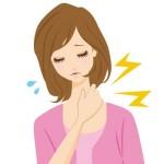 首の 痛み